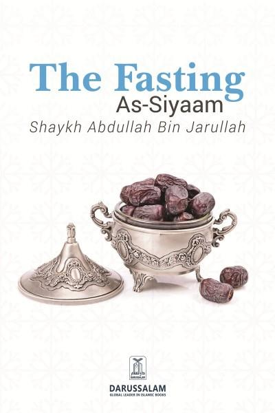 The Fasting (As- Siyaam)