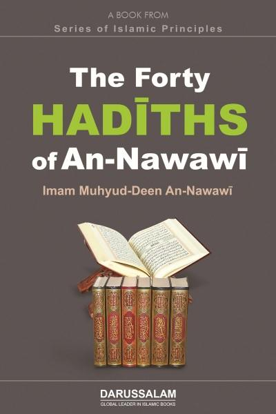 The Forty Hadiths of An-Nawai