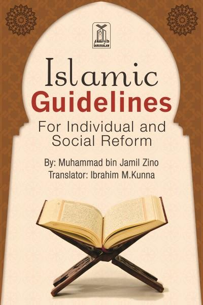 Islamic Guidelines for Individual And Social Reforms