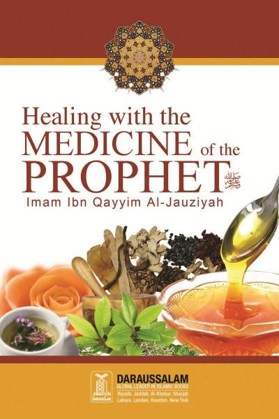 Healing with the Medicine of the Prophet (PBUH)