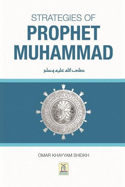 Strategies of Prophet Muhammad (PBUH)