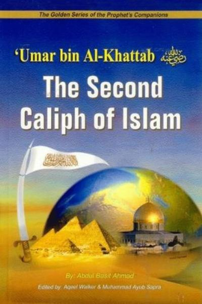 The Golden Series of Prophet's Companions - Umat bin Al-Khattab (R.A)