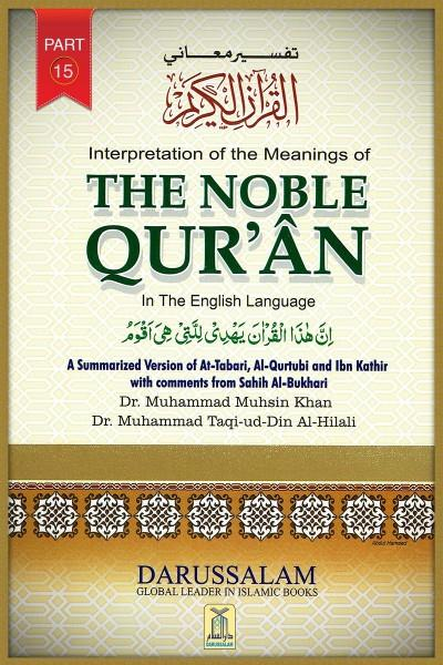 Noble Quran - Part 15 (with English Translation)